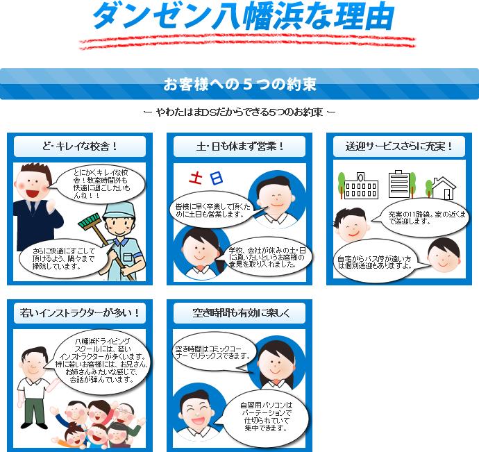 04_school_img1